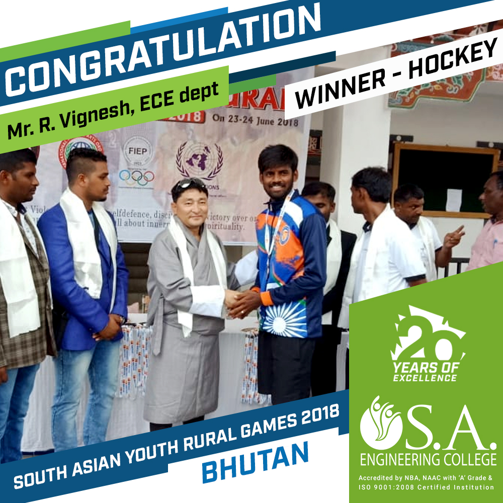 SOUTH ASIAN YOUTH RURAL GAMES 2018